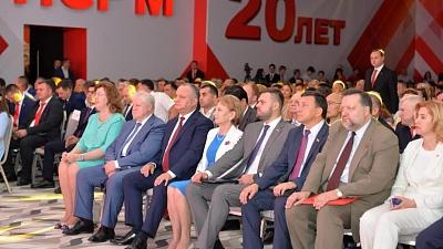 Торжества в честь 20-летия Партии социалистов Республики Молдова