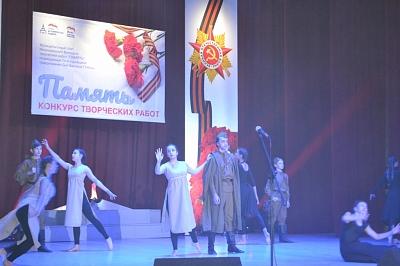 Церемония награждения победителей муниципального этапа конкурса творческих работ «Память»