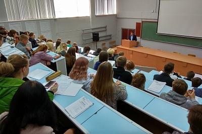 Встреча со студентами ТГПУ