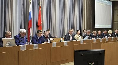 52-е заседание Тульской областной думы