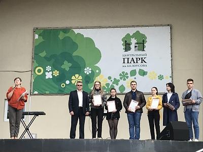 Награждение лауреатов конкурса