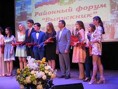 Форум медалистов 2018 в Узловой