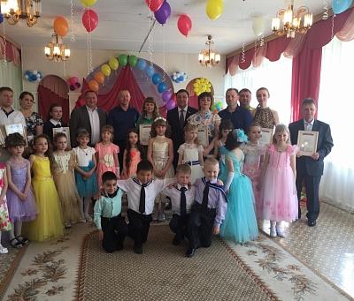 Выпускной в детском саду в Кимовске