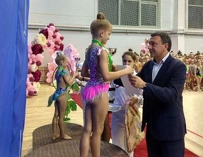 Кубок городской федерации по художественной гимнастике