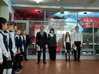 В Центре образования № 18 открыли обновленный школьный музей Боевой славы