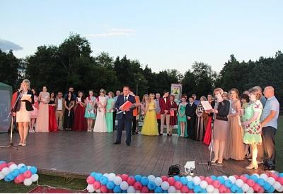 Выпускной 2017 в Кимовске
