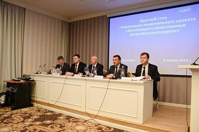 16-й межрегиональная конференция «Новые прогрессивные технологии ремонта и содержания автомобильных дорог»