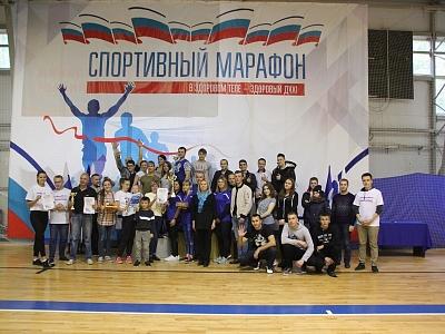 Проект «Спортивный марафон»