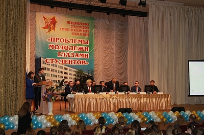 Заседание двадцать первой международной научно-практической конференции