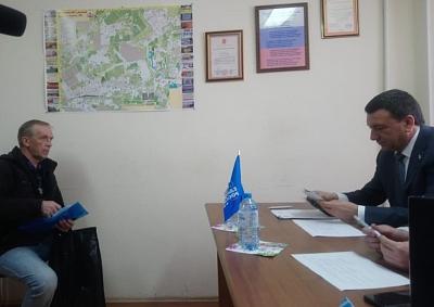 Прием граждан в Донском 22 апреля 2019