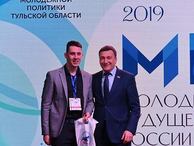Региональный этап всероссийского конкурса «Линия жизни»