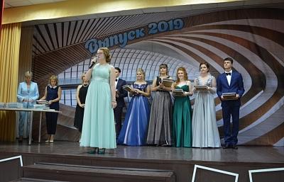 Поздравления золотым медалистам и студентам-отличникам