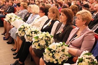 Торжественное собрание, посвященное Дню местного самоуправления